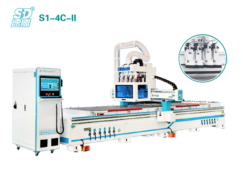 Intelligent hole feeder S1-4C-II